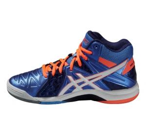 1b175ba11fd Dámske volejbalové topánky Asics GEL-SENSEI 6 MT modré