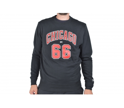 NBA ESTABLISHED CREW CHICAGO BULLS