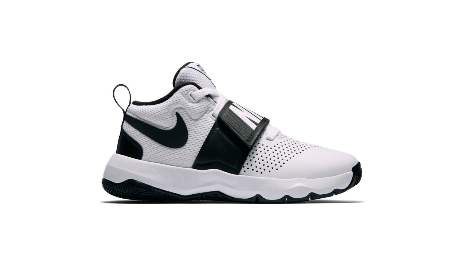 2d181e799e3ac Detské basketbalové topánky Nike TEAM HUSTLE D 8 (GS) biele | AD ...