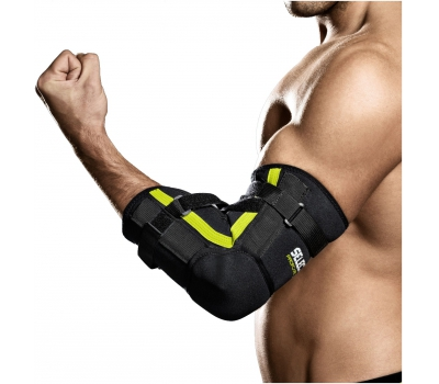 ELBOW SUPPORT WITH SPLINTS