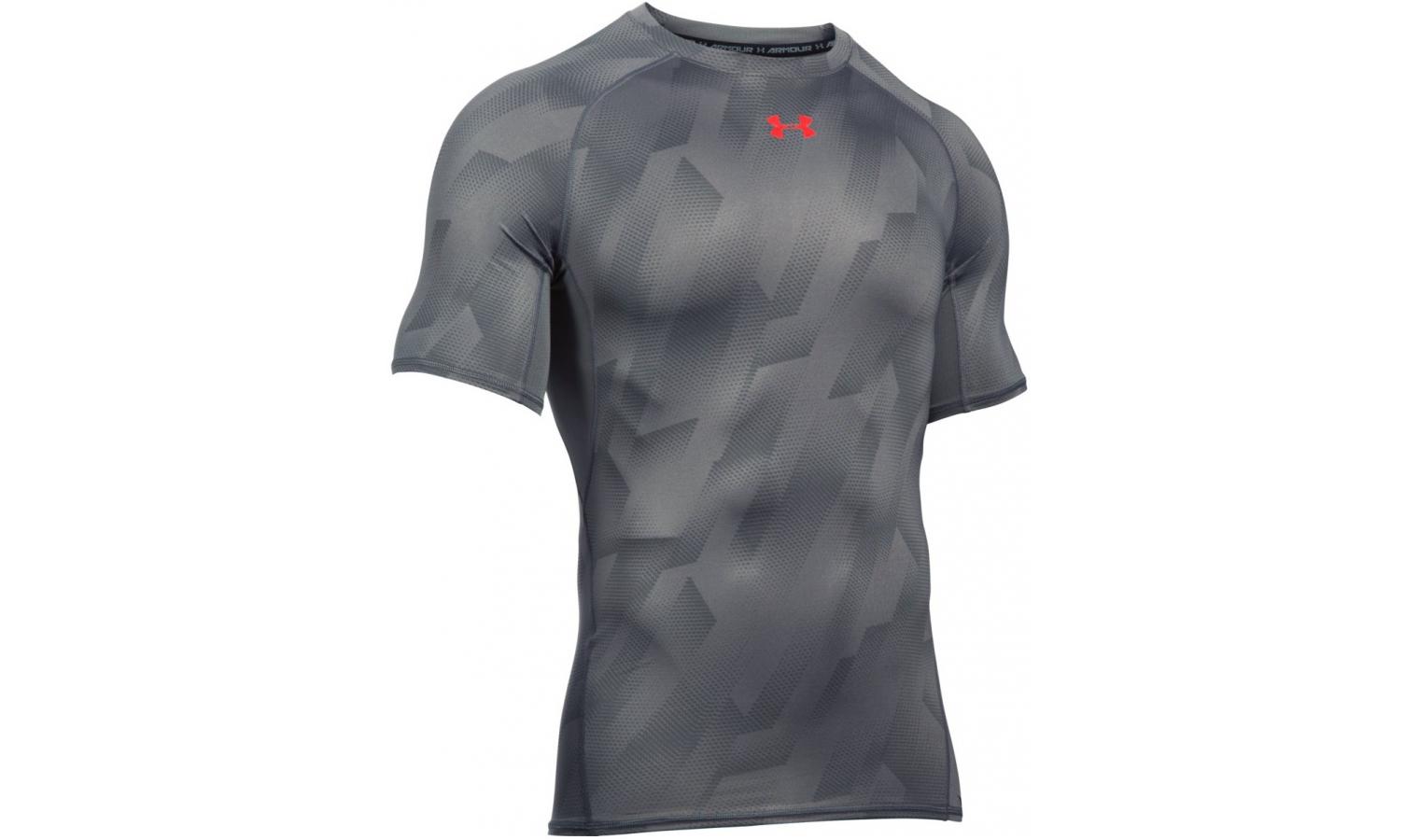 Pánske kompresné tričko Under Armour HG ARMOUR PRINTED SS šede  a50984e6823